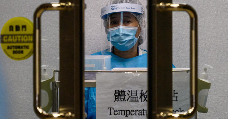 Samsung zamyka fabrykę z powodu koronawirusa