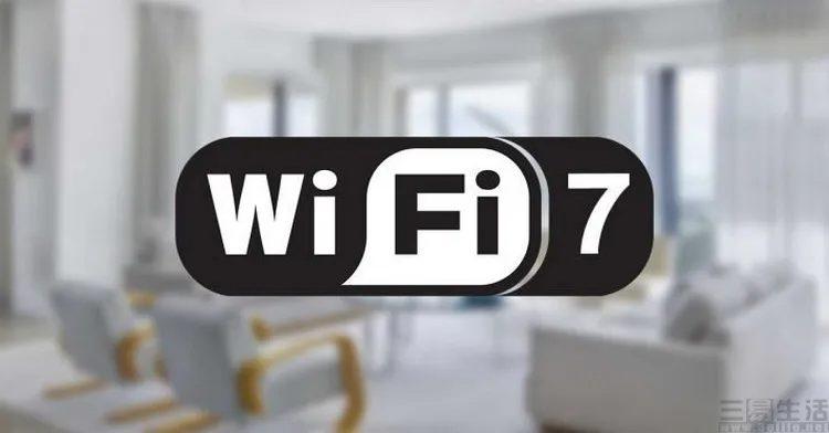 Wi-Fi 7 zapewni prędkość do 30 gigabit na sekundę