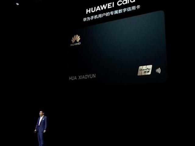 Huawei wyda własną kartę kredytową