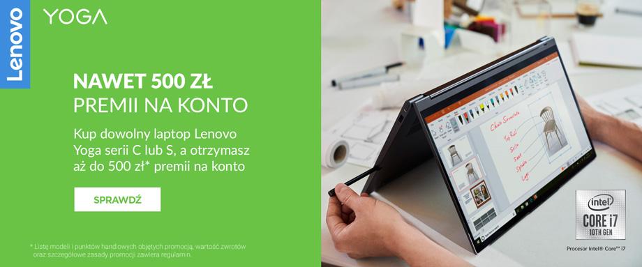 Nowa promocja na produkty Lenovo Yoga – kup wybrane urządzenie i otrzymaj do 500 złotych zwrotu na konto