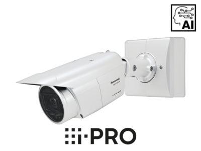 Panasonic wprowadza nową linię kamer z wbudowanymi funkcjami AI