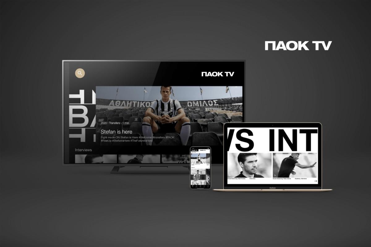 Polska firma Insys Video Technologies z projektem platformy OTT dla greckiego klubu FC PAOK