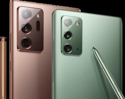Przedsprzedaż smartfonów z serii Galaxy Note20 w Plusie