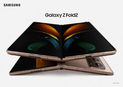 Galaxy Z Fold2 5G – najnowszy składany smartfon Samsung już w sprzedaży