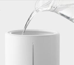 Mi Smart Antibacterial Humidifier 01