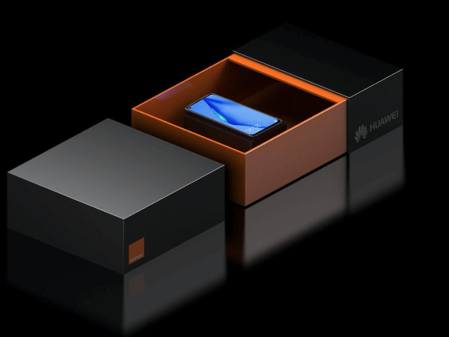 Obniżka na Extra Box Huawei P40 lite