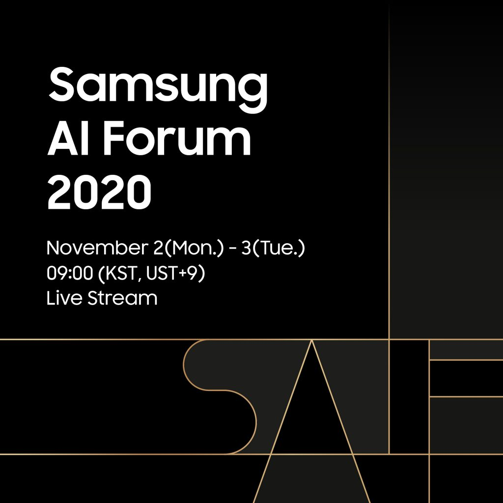 AI Forum2020 1024x1024