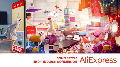 Bezmiar okazji na AliExpress podczas Festiwalu Zakupów 11.11