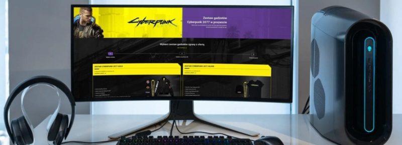 Specjalna oferta z okazji premiery gry Cyberpunk 2077