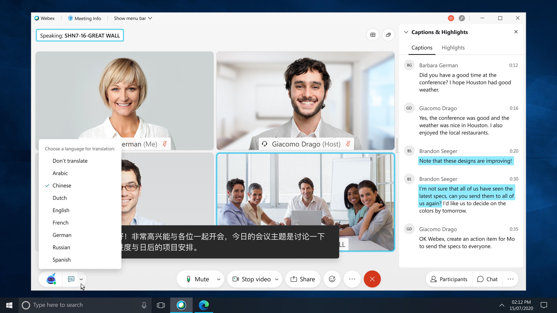 WebexOne 2020: Cisco prezentuje innowacje w platformie Webex, które umożliwią inteligentną i płynną pracę grupową w modelu hybrydowym