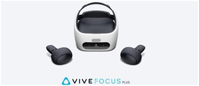 HTC VIVE zaprezentował nowe funkcje GOGLI VIVE FOCUS PLUS, aby zaoferować przedsiębiorstwom wirtualną rzeczywistość klasy premium