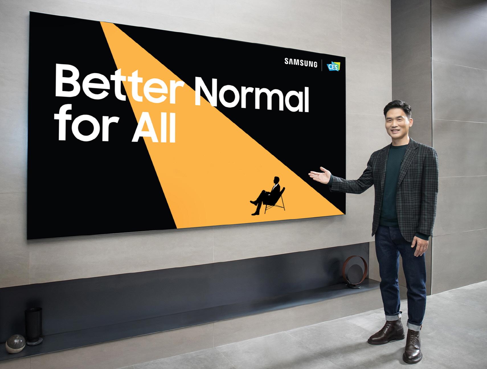CES 2021: innowacje Samsung dla lepszej codzienności
