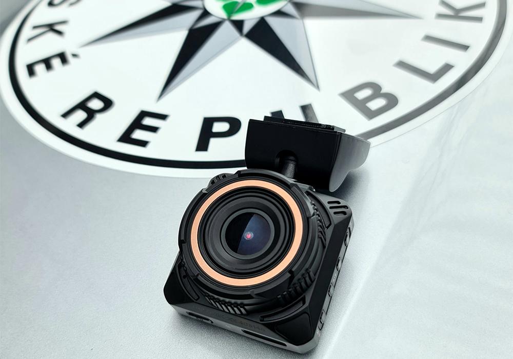 Wideorejestratory Navitel w radiowozach czeskiej policji