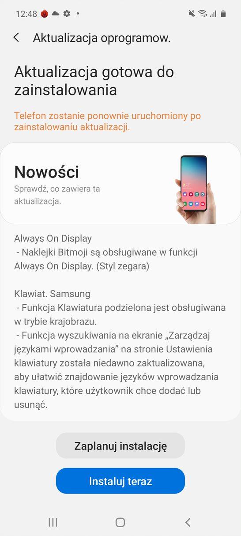 Screenshot 20201208 124830 Software update