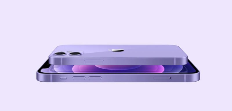 Fioletowy iPhone w fioletowym Play