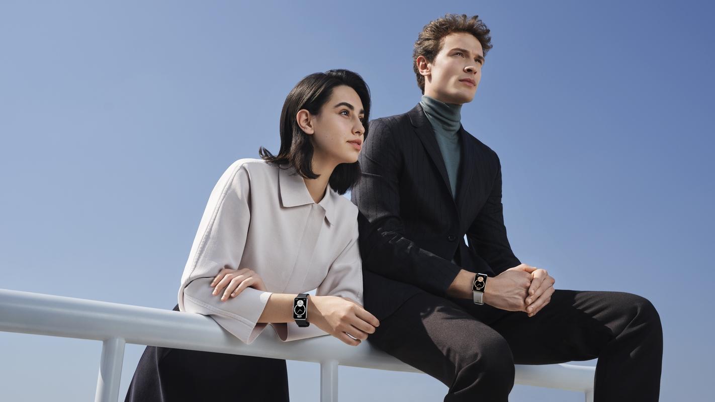 Huawei Watch Fit Elegant – inteligentny smartwatch fitness w nowej wersji dostępny w atrakcyjnej ofercie