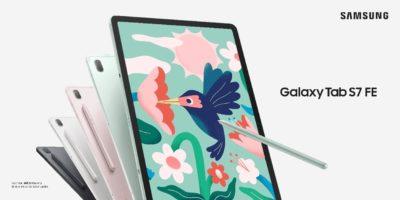 Galaxy Tab S7 FE 5G i Galaxy Tab A7 Lite: najnowsze tablety w portfolio Samsung Galaxy Tab