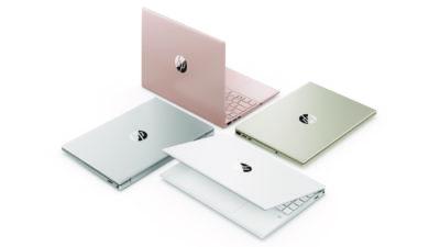HP prezentuje Pavilion Aero – najlżejszy laptop konsumencki w swojej ofercie