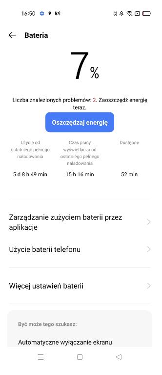 Снимок экрана 2021 08 20 в 16.28.21