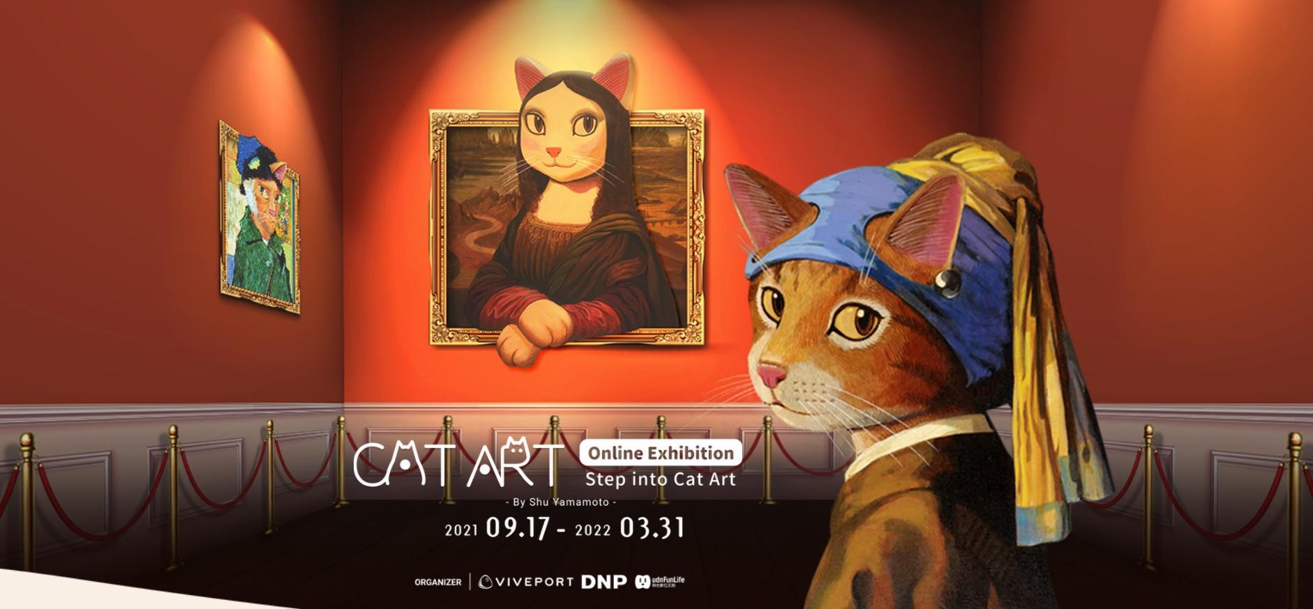 """HTC VIVEPORT prezentuje wystawę """"CAT ART"""" w wirtualnej rzeczywistości, we współpracy z artystą Shu Yamamoto"""