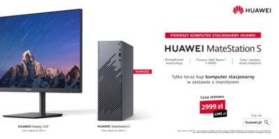 Huawei MateStation S – pierwszy komputer stacjonarny marki już w sprzedaży w Polsce, w zestawie z monitorem