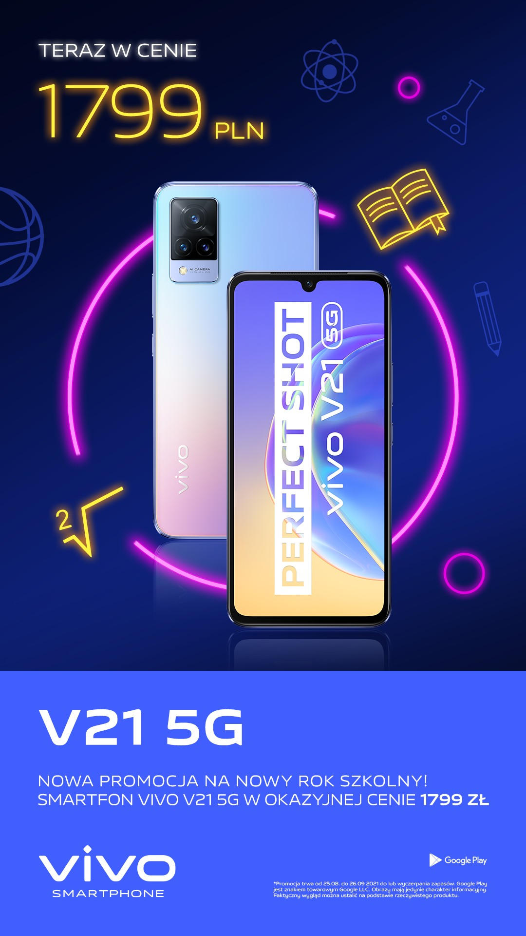 V21 5G promo