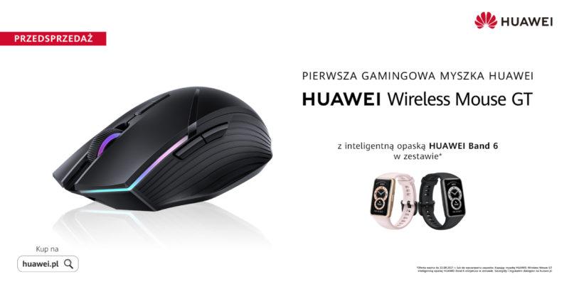 Huawei Wireless Mouse GT – pierwsza gamingowa myszka marki