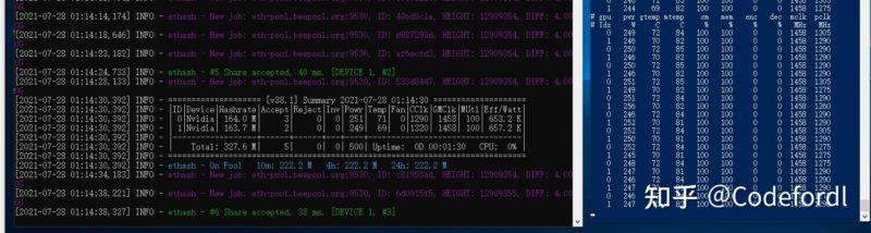 129882 nvidia cmp 170hx leak 6