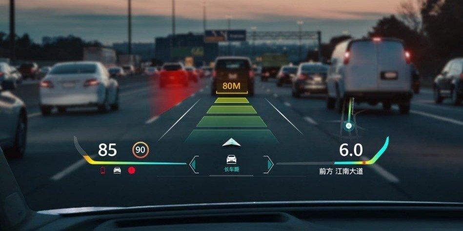Zupełnie nowe doświadczenia z jazdy dzięki wyświetlaczowi Huawei AR-HUD debiutującemu na IAA MOBILITY 2021